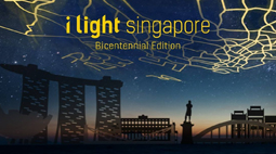 News icon Ilight Singapore