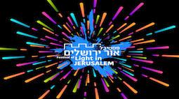 JLF2019 Logo no background